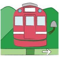 鉄道・路線・駅~旅メモ